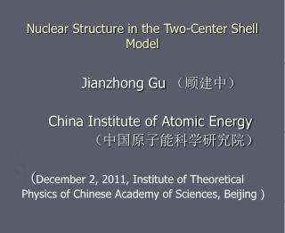 Nuclear Structure  in  the Two-Center Shell Model