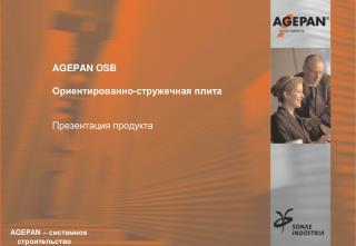 AGEPAN OSB Ориентированно-стружечная плита Презентация продукта