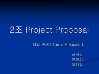 2 ?  Project Proposal