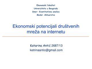 Ekonomski potencijali društvenih mreža na internetu