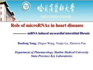 Role of microRNAs in heart diseases