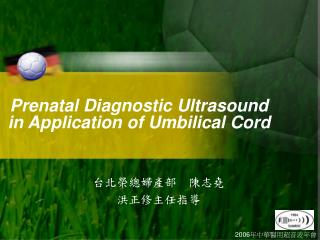 Prenatal Diagnostic Ultrasound  in Application of Umbilical Cord