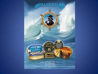 Рыбная классика – от фирмы «Масеко»