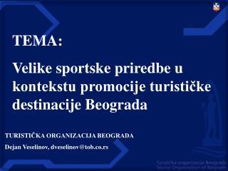 TEMA: Velike sportske priredbe u kontekstu promocije turističke destinacije Beograda