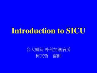 Introduction to SICU