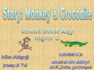 khwxI :  bWdr Aqy mgrm`C