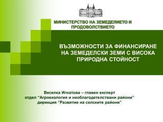 2007-2013 .