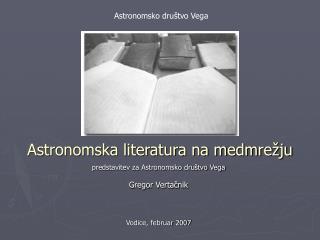Astronomska literatura na medmrežju