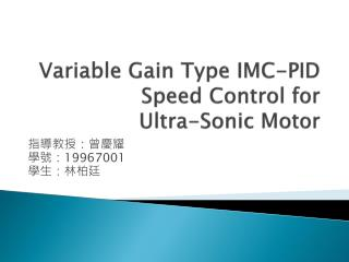Variable Gain Type IMC-PID Speed Control for  Ultra-Sonic  Motor