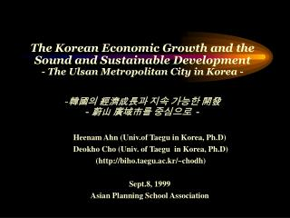 Heenam Ahn (Univ.of Taegu in Korea, Ph.D)  Deokho Cho (Univ. of Taegu  in Korea, Ph.D)