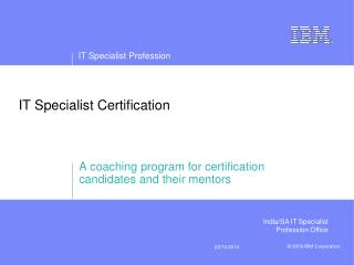 IT Specialist Certification