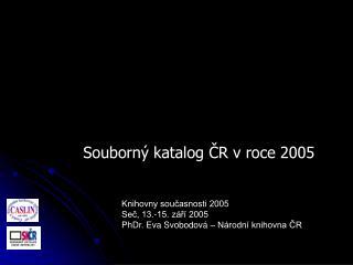 Knihovny současnosti 2005 Seč, 13.-15. září 2005 PhDr. Eva Svobodová – Národní knihovna ČR