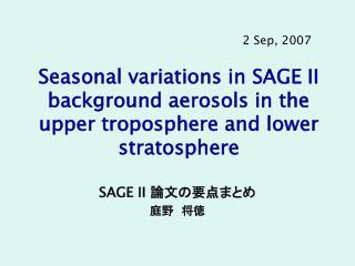 Seasonal variations in SAGE II background aerosols in the upper troposphere and lower stratosphere