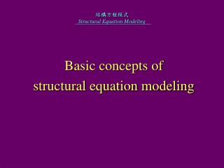 Basic concepts of  structural equation modeling