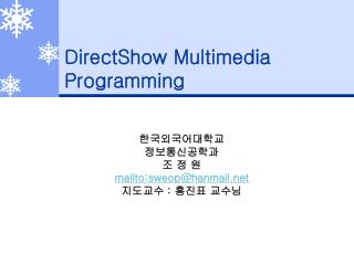 DirectShow Multimedia Programming