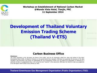 Development of Thailand Voluntary Emission Trading Scheme  (Thailand V-ETS)