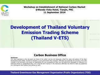 Development of Thailand Voluntary Emission Trading Scheme  (Thailand V-ETS)