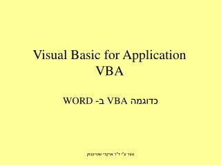 Visual Basic for Application VBA