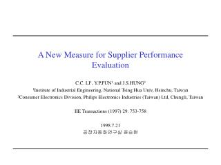 A New Measure for Supplier Performance Evaluation