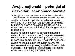 Avuţia naţională – potenţial al dezvoltării economico-sociale