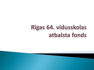 Rīgas 64. vidusskolas atbalsta fonds