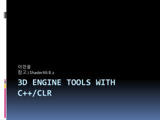 3D Engine Tools with C++/ CLR