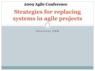 Strategies for replacing systems in agile projects
