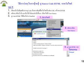 ???????????? ?????(??) ??  Source Code HTML  ???????????