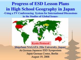 Shigefumi NAGATA (Mie University, Japan) At German-Japanese ESD Symposium