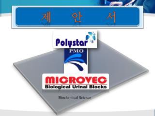 Biochemical Science