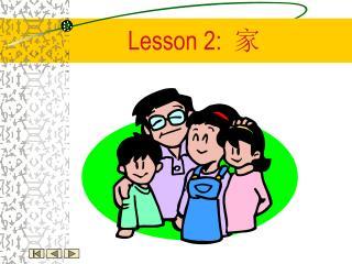 Lesson 2:   家