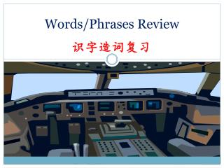 Words/Phrases Review