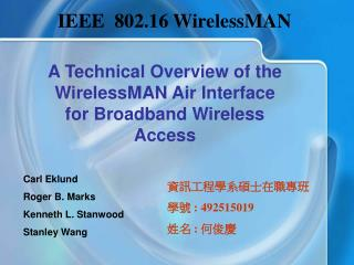 A Technical Overview of the WirelessMAN Air Interface for Broadband Wireless Access