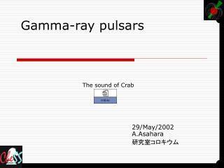 Gamma-ray pulsars