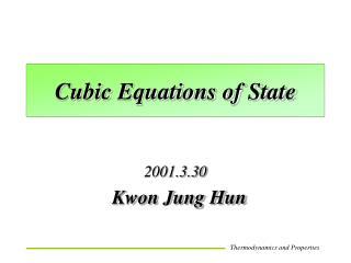 2001.3.30 Kwon Jung Hun