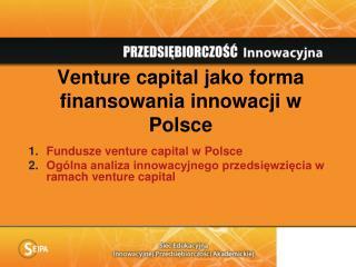 Venture capital jako forma finansowania innowacji w Polsce
