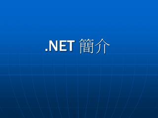 .NET  ??