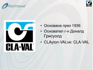 ???????? ????  1936 ????????? ?-? ??????  ????????  CLAyton-VALve: CLA-VAL
