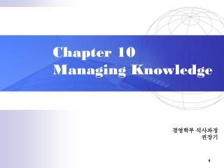 Chapter 10   Managing Knowledge