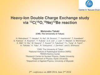 Heavy-Ion Double Charge Exchange study  via  12 C( 18 O, 18 Ne) 12 Be reaction