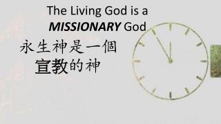 The Living God is a  MISSIONARY  God