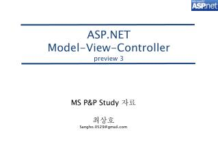 ASP.NET Model-View-Controller preview 3
