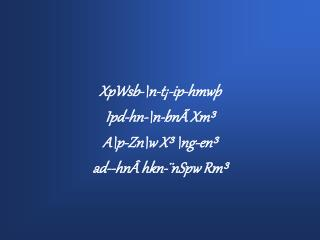 XpWsb-\n-t�-ip-hmw�  Ipd-hn-\n-bn� Xm� A\p-Zn\w X� \ng-en�  ad--hn� hkn-�nSpw Rm�