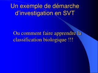 Un exemple de démarche d'investigation en SVT