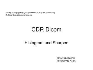 CDR Dicom