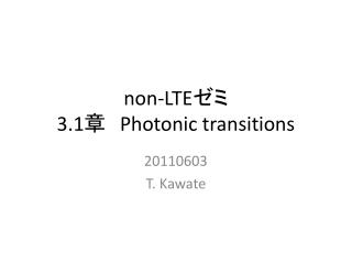 non-LTE ゼミ 3.1 章  Photonic transitions
