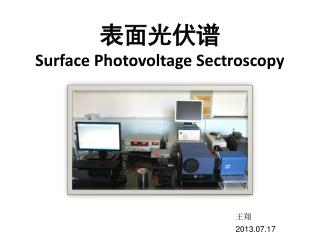 表面光伏谱 Surface Photovoltage Sectroscopy