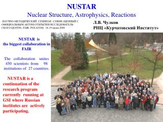 NUSTAR Nuclear Structure, Astrophysics, Reactions