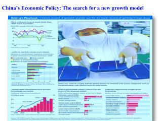 China's Economic Policy: The search for a new growth model