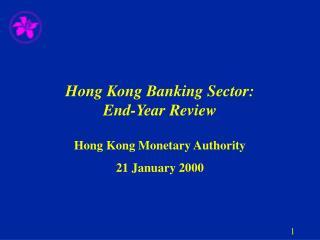 Hong Kong Banking Sector: End-Year Review
